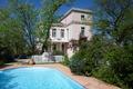 Maison BEAUMONT LES VALENCE 888599_2
