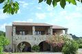 House LES VANS 1063881_1