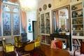 Appartement BORDEAUX 1171381_2