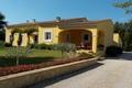 Maison CARPENTRAS 1338806_0