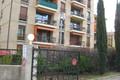 Appartement AIX-EN-PROVENCE 1495230_0