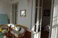 Appartement VENCE 1391664_1