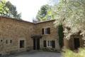 Maison ROMANS-SUR-ISERE 6 pièces 1422365_2