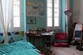 Appartement BORDEAUX 1462497_2