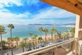 Appartement CANNES 1499826_1