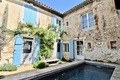 Maison MOURIES 1582953_0