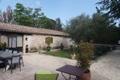 Maison ST-MARCEL D'ARDECHE 1609506_2