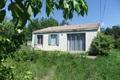 Maison GAP 1640788_0