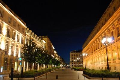Appartement à vendre à BORDEAUX  - 9 pièces - 233 m²