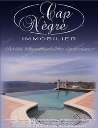 LogoCAP NEGRE IMMOBILIER