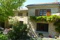 Maison ETOILE SUR RHONE 1318518_2