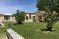 Maison PLAN-D'ORGON 8 pièces 1533709_0