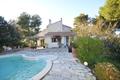 Maison CAVAILLON 8 pièces 1552691_0