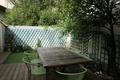 House LE BOUSCAT 1683713_1