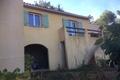 property-1725300